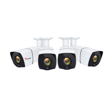 5MP network camera optical zoom Outdoor IP66