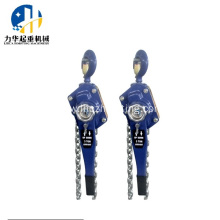 best price HSH model lever hoist