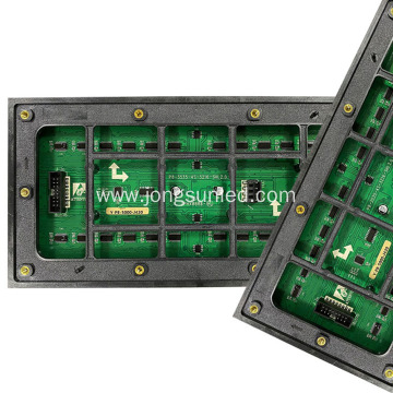P8 Full Color SMD Outdoor LED Display Screen