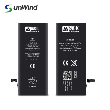 Replacement smart phone Apple Iphone 6S battery