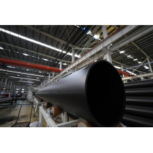 steel reinforced HDPE Pipe
