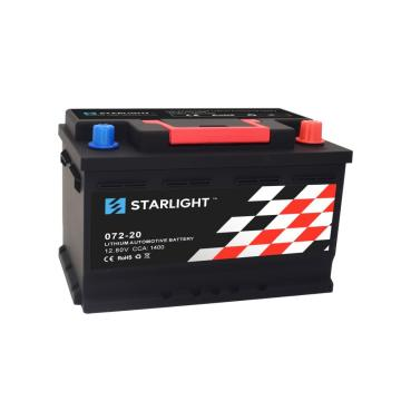 12.8V 072-20 LiFePO4  Car Lithium Battery