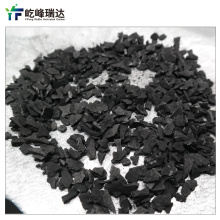 Gold refined granular activated carbon