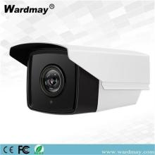 4K 12MP IR Bullet Ultra HD IP Camera