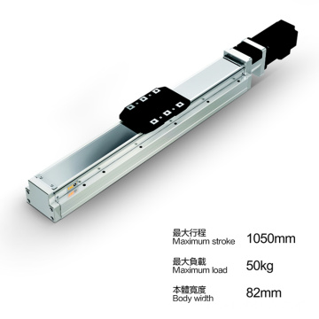 stepper linear actuator