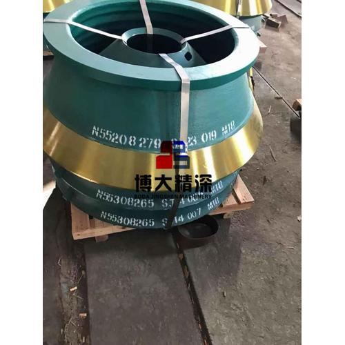 Nordberg spare parts hp400 mantle and bowl liner