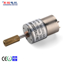 12v dc electric gear motor