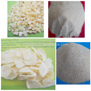 dried garlic granules G1 G2 G3 G4 G5