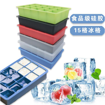 15pcs Silicone Cube Ice Mold Trays