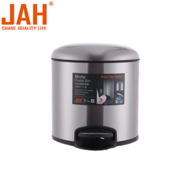 Aluminium pedal trash bin with inner bucket