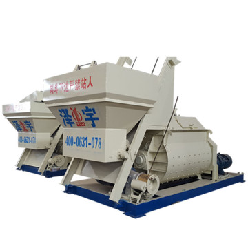 Selfloader twin shaft concrete mixer equipment cost
