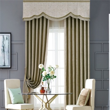 Motorized Cloth Curtain Shades