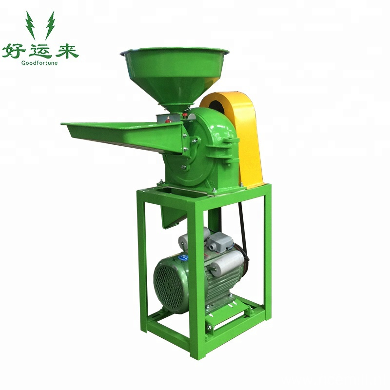 Small Grain Flour Milling Machinery Home Use Pulverizer