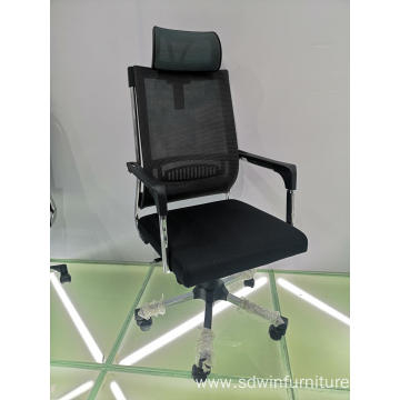 MEETING CHAIRS WITH NET FABRIC