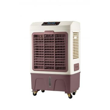 Remote Control 25L Brown Evaporative Air Cooler