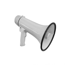 10/15W High Power Wireless Portable Rechargeable Megaphone