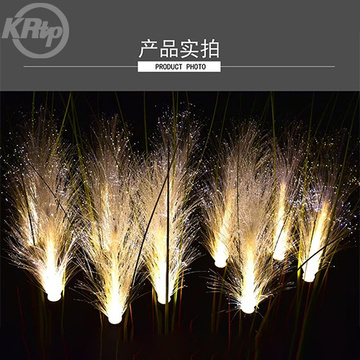 Outdoor Fiber Reed Lights