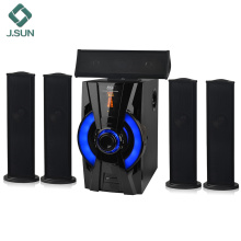 2017 5.1 home speaker amplifier