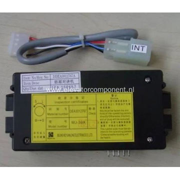 COP Interphone for LG Sigma Elevators DDEA3012767A