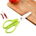 Ceramic Kitchen Utility Scissor