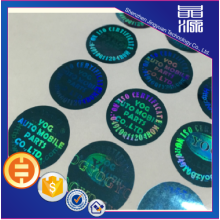 Rounded shape custom design holographic security labels