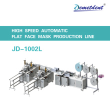 Face Mask Machine Making for Children Male Female