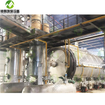 Crude Oil And Waste Oil Atmospheric Distillation Process