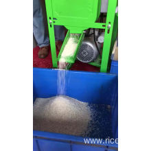 Commercial rice milling machine with price