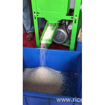 Electric Motor Combine Rice Mill Machine