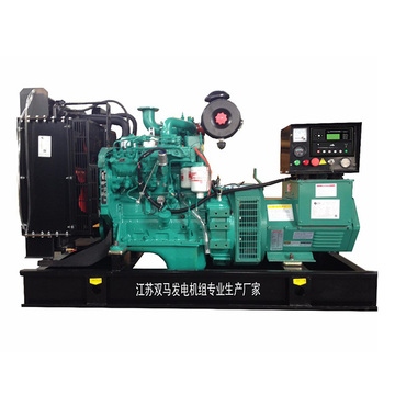 50KW Electric Generator with Cummins Engine