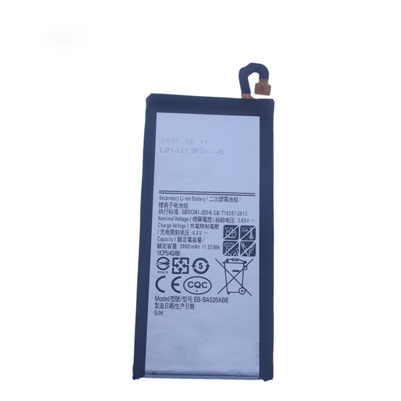 Samsung A5 2017 Battery