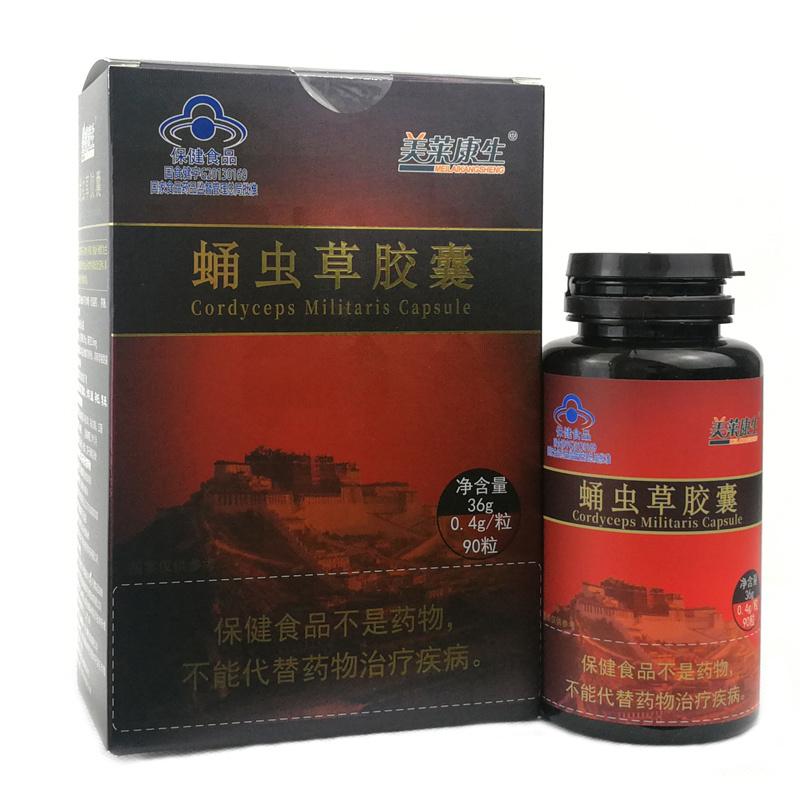 Reishi Ganoderma Lucidum Mushroom and Cordyceps Militaris Sinensis Extracts Capsules Energy Support Improve Health Immune System