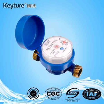 Single-jet Brass Body Water Meter