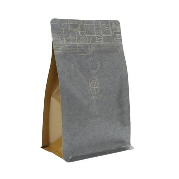 Biodegradable Kraft Paper Bag for coffee with zipper
