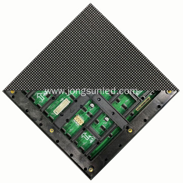 P3 Outdoor LED Display Screen Module