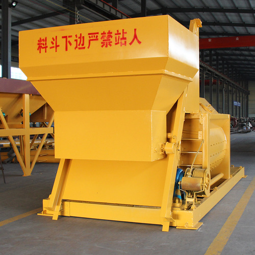 Electric twin shaft 1000l JS concrete mixer machine