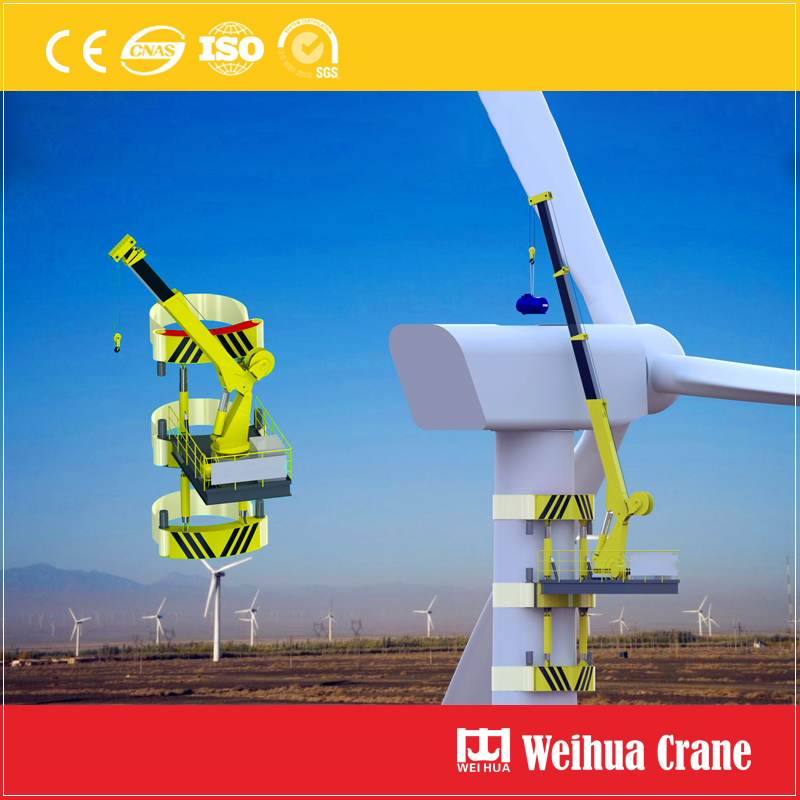 Wind Turbine Maintenace Crane
