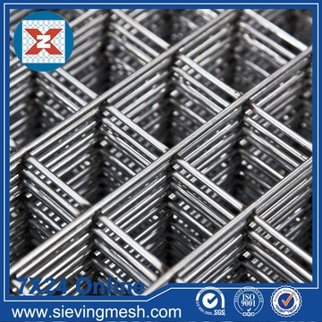 Heavy Welded Wire Mesh
