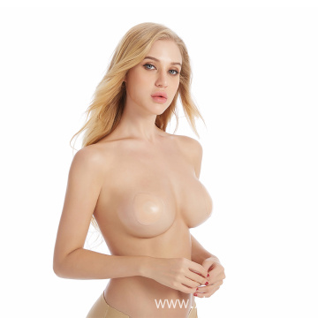 Silicone Nipple Covers Bra Pasties Pad for Women