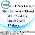 Shantou Cheapest LCL Ocean Freight rates to Auckland