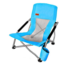 EASY SETUP Ultralight Backpacking Chair with Cup Holder