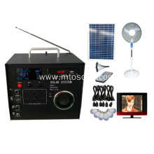 solar power generator for home use