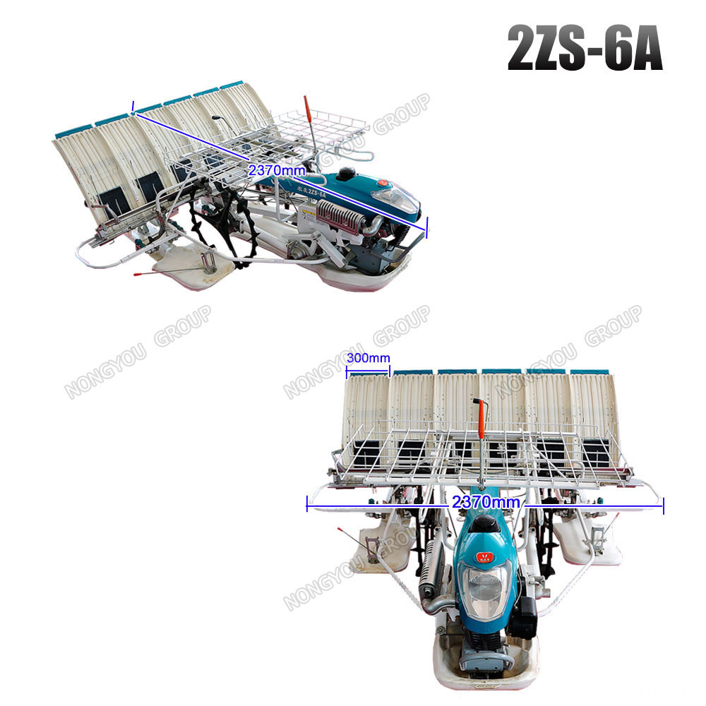 Rice Transplanter Planting Rice By Machine 3.3kw 2ZS-6A