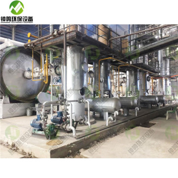 Oil Container Of Waste Motor Oil Recycling Machine