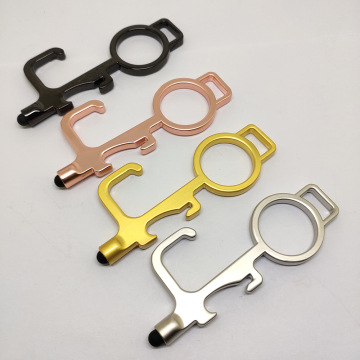New Metal Door Opener Keychain No Touch