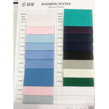 TC45*45 65/35 133*94 Plain Dyed Fabric