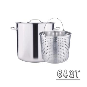 64Quart Stainless Steel Stock Pot with Basket