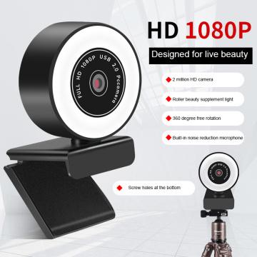 1080P 2K WebCam Computer Camera Webcam Auto Focus HD Fill Light Web Cam With Microphone LED Light Camera For Conference