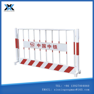 Welded construction fence foundation pit guardrail