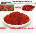 Healthy Spict Chilli Pepper Powder